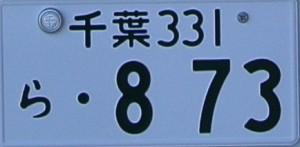 DSC_2889 (2)