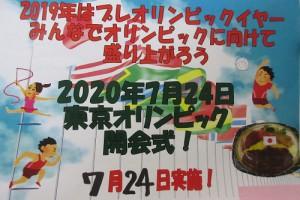 IMG_0036 (2)